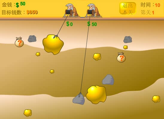 Gold Miner Multiplayer